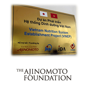 THE AJINOMOTO FOUNDATION